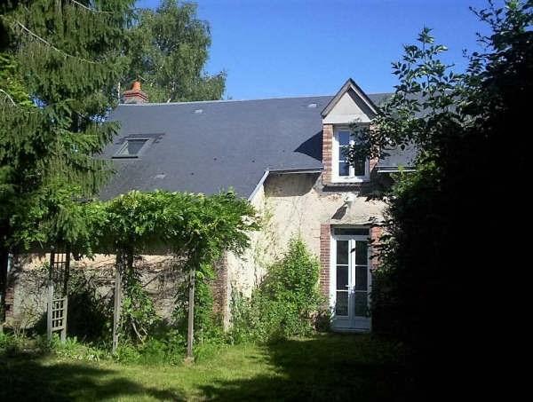 Vente maison / villa Mery es bois 82000€ - Photo 1