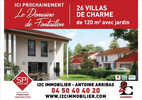 Domaine de Fontaillon - Villa