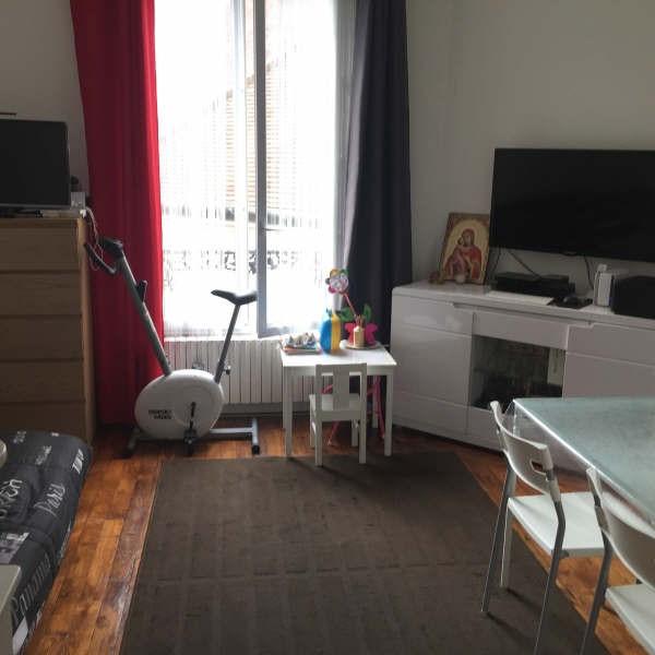 Vente appartement Nogent sur marne 248900€ - Photo 8