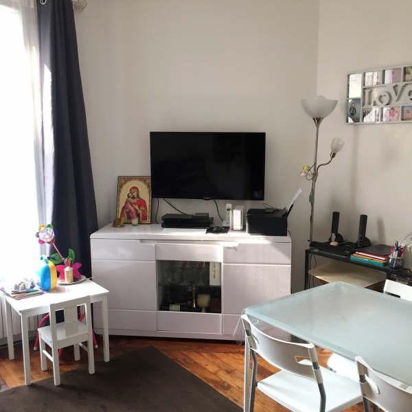 Vente appartement Nogent sur marne 248900€ - Photo 3
