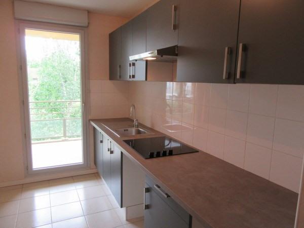 Location appartement Toulouse 747€ CC - Photo 3