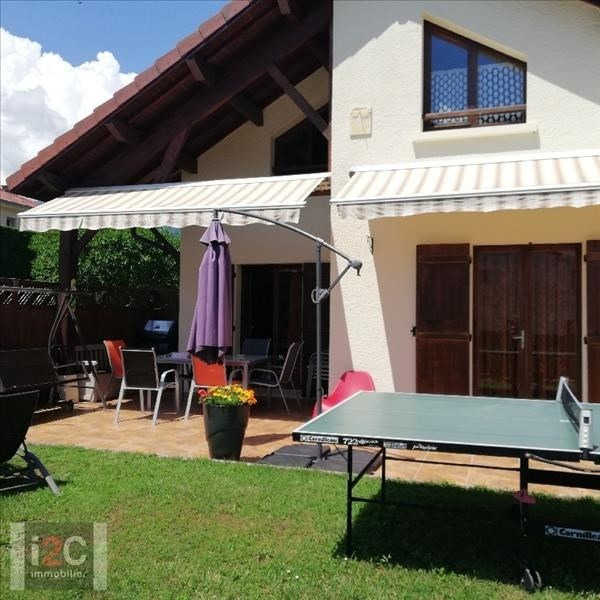 Vente maison / villa Cessy 695 000€ - Photo 5