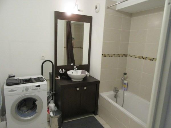 Location appartement Toulouse 689€ CC - Photo 4