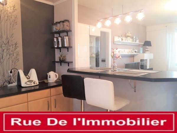 Vente appartement Haguenau 185 000€ - Photo 1