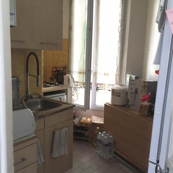 Vente appartement Nogent sur marne 248900€ - Photo 7