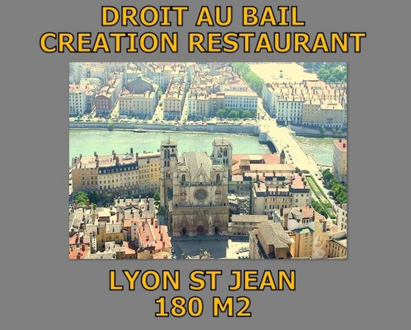 Location Local commercial Lyon 5ème 0