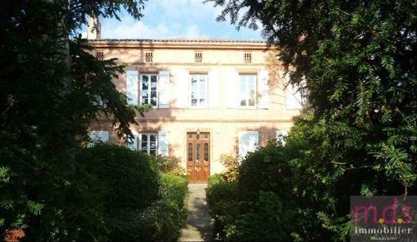 Vente de prestige maison / villa Montastruc la conseillere 5 mn 749000€ - Photo 2