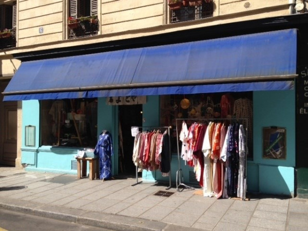 Location Boutique Paris 3ème 0