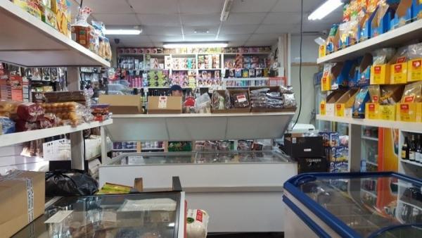 Vente Boutique Le Plessis-Trévise 0