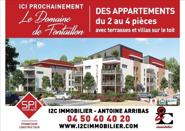 Domaine de Fontaillon - Appart