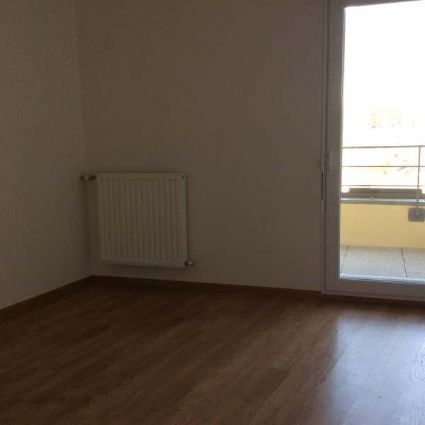 Location appartement St ouen 1250€ CC - Photo 4