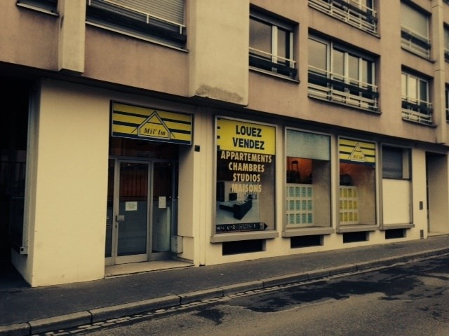 Location local commercial Strasbourg 1800€ CC - Photo 2