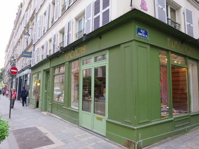 Cession de bail boutique Paris 4ème 320000€ - Photo 7