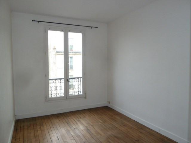 Venta  apartamento Paris 10ème 304000€ - Fotografía 6