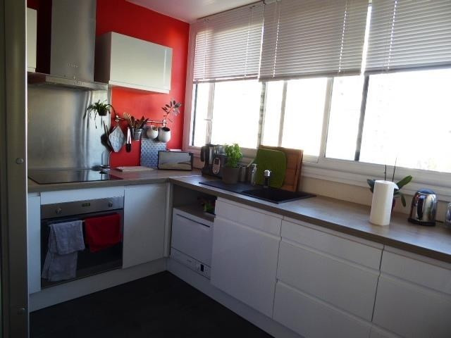 Sale apartment Villeurbanne 239000€ - Picture 5