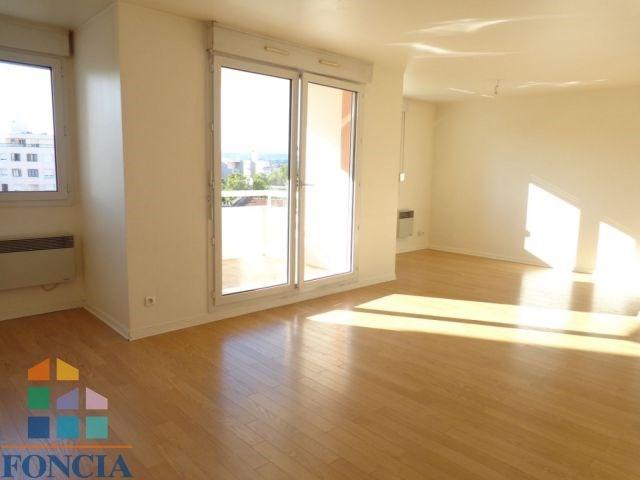 Location appartement Villeurbanne 899€ CC - Photo 1