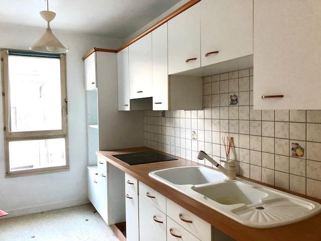 Sale apartment Neuilly sur marne 188 000€ - Picture 3