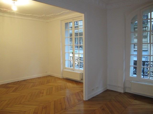 Location appartement Paris 18ème 2015€ CC - Photo 1