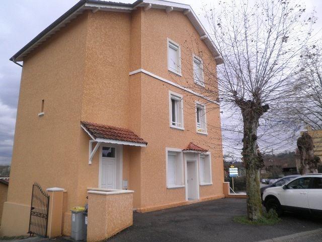 Location appartement St quentin fallavier 498€ CC - Photo 1