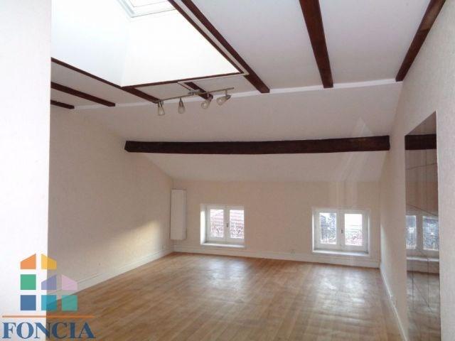Appartement 53 m² environ 1 chambre rénové centre de L'Arbresle
