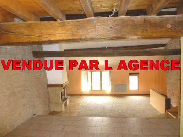 Vente maison / villa Cuisery centre 49000€ - Photo 1