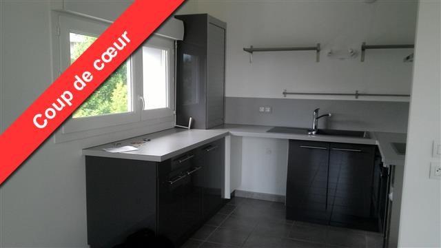 Location appartement Saint martin d'heres 781€ CC - Photo 1