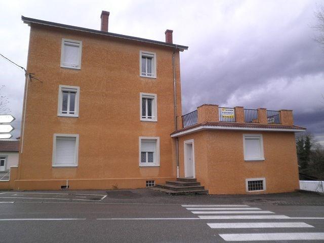 Location appartement St quentin fallavier 550€ CC - Photo 1