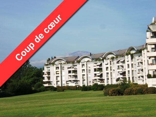 Location appartement Meylan 590€ CC - Photo 1