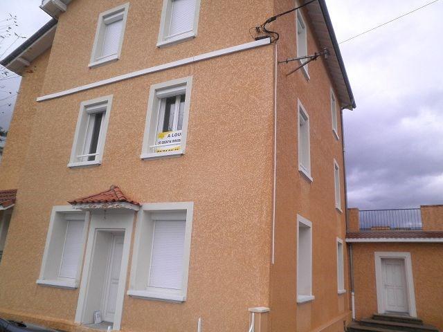 Location appartement St quentin fallavier 550€ CC - Photo 6