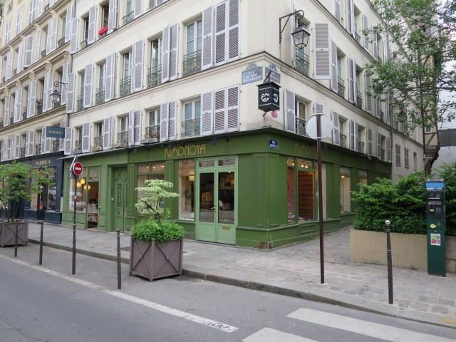 Cession de bail boutique Paris 4ème 320000€ - Photo 8