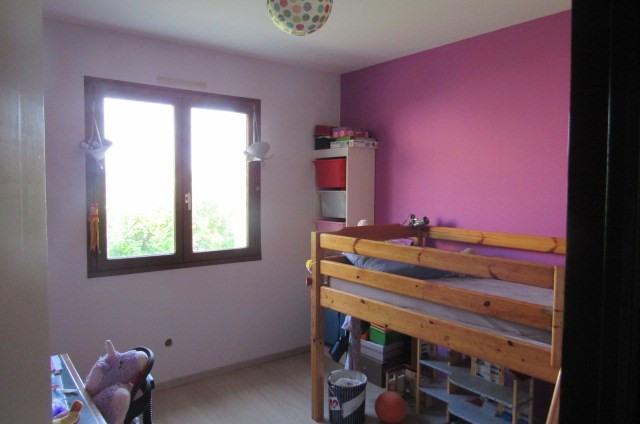 Vente maison / villa Sainte-radegonde 227900€ - Photo 6