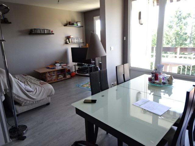 Location appartement Limas 720€ CC - Photo 1