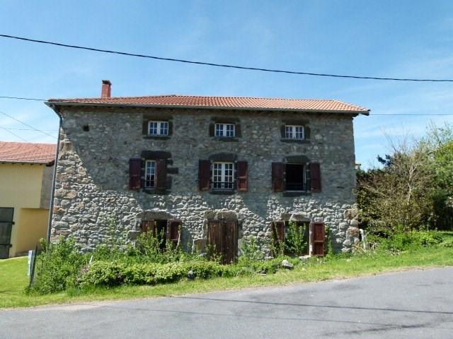 Vente maison / villa Felines 60000€ - Photo 1