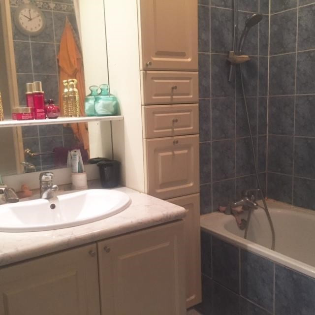 Vente appartement Neuilly sur marne 243800€ - Photo 15