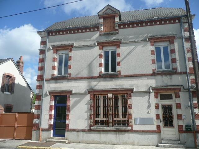 Vente immeuble Argent sur sauldre 118000€ - Photo 1