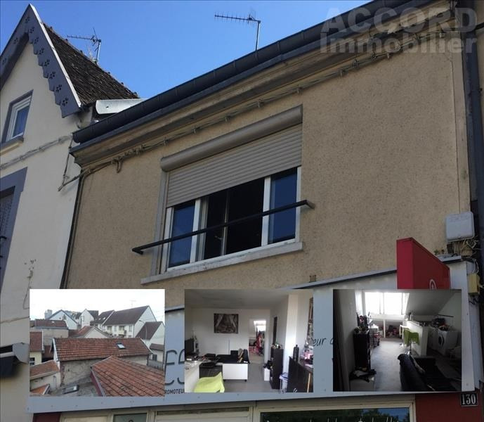 Sale apartment Troyes 55000€ - Picture 1