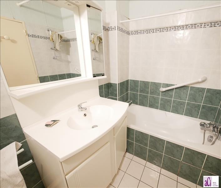 Vente appartement Fresnes 220500€ - Photo 7