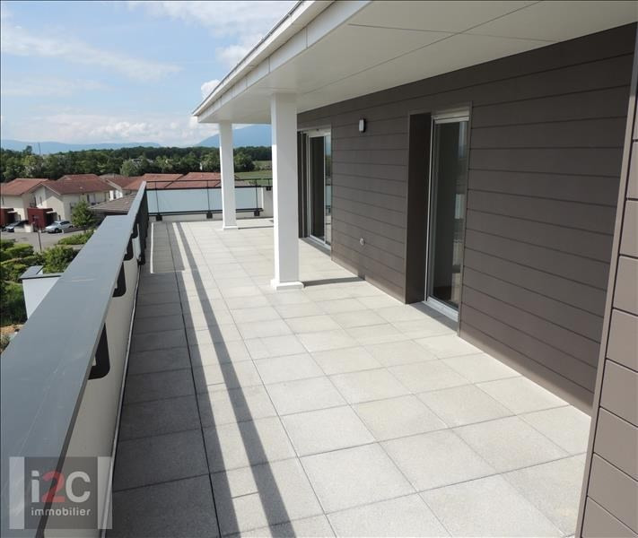 Vente appartement Prevessin-moens 650 000€ - Photo 1