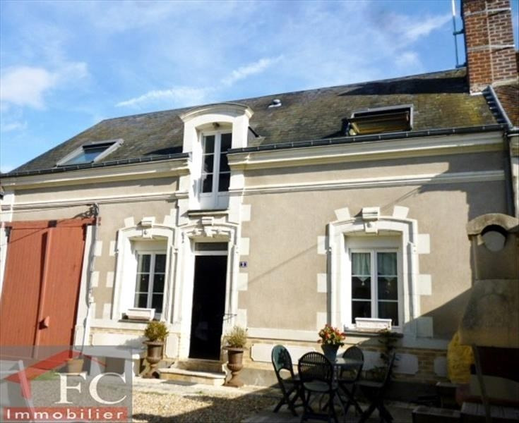 Vente maison / villa Montoire sur le loir 139500€ - Photo 1