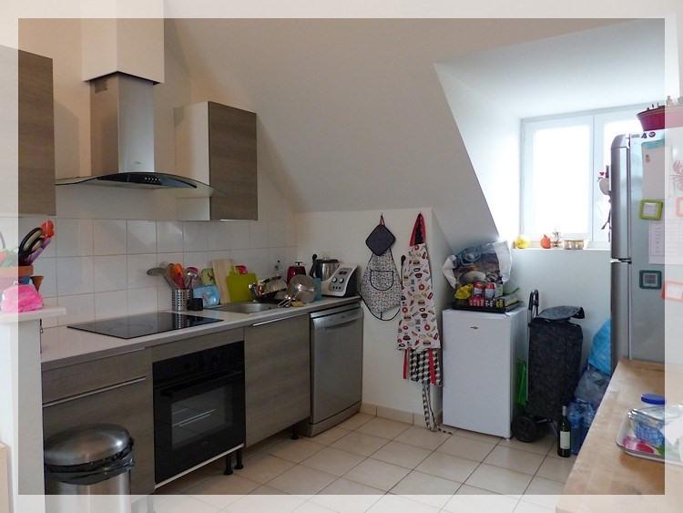Location appartement Ancenis 645€ CC - Photo 1