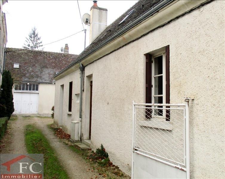 Vente maison / villa Montoire sur le loir 134000€ - Photo 7