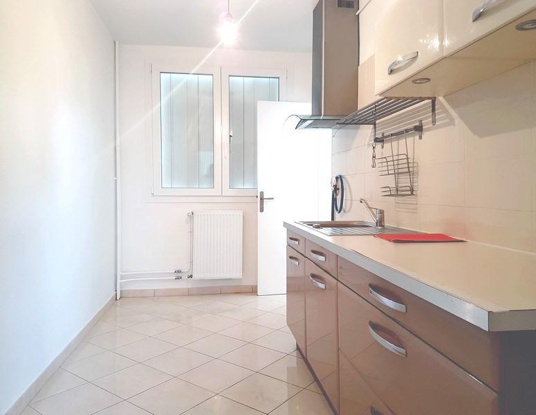 Location appartement Le plessis-trévise 995€ CC - Photo 1