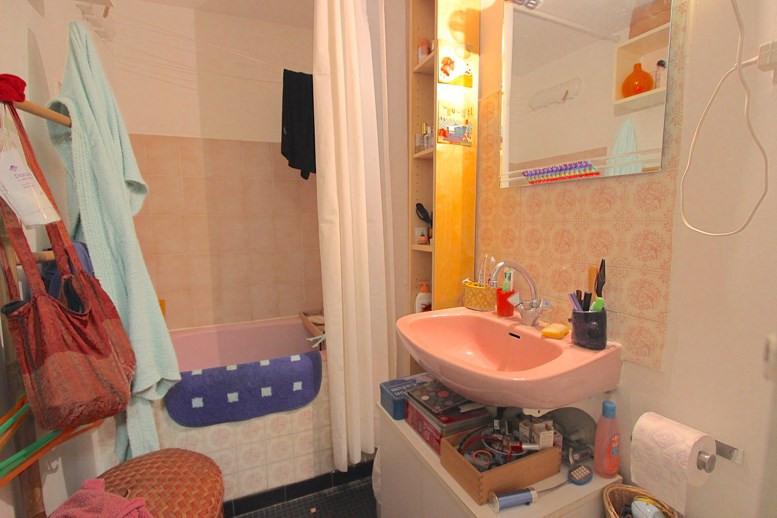 Vente appartement Paris 2ème 285000€ - Photo 5