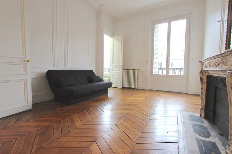 Vente appartement Paris 1er 530000€ - Photo 5