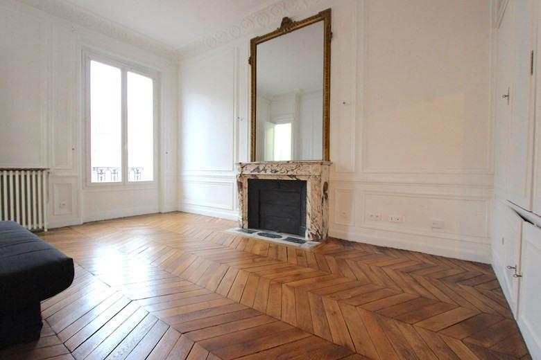 Vente appartement Paris 1er 530000€ - Photo 4