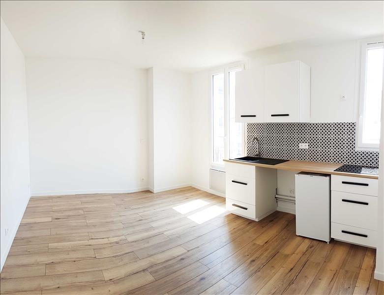 Location appartement La plaine st denis 670€ CC - Photo 2