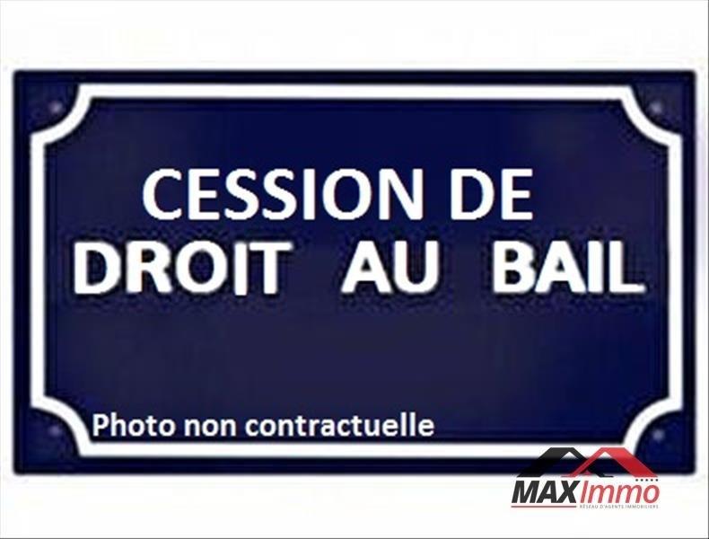 Cession de bail local commercial St pierre 32000€ - Photo 1
