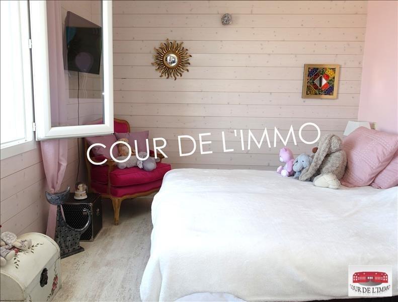 Vendita appartamento Lucinges 245000€ - Fotografia 7