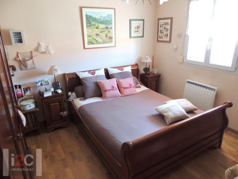 Sale apartment Crozet 320000€ - Picture 6