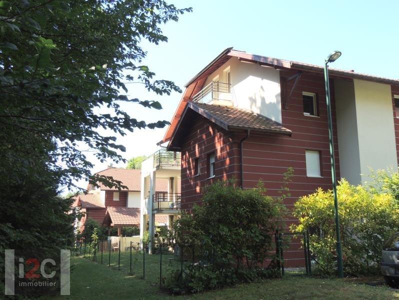 Venta  apartamento Gex 443000€ - Fotografía 12